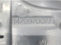 Ручка двери салона Lancia Zetta 6725834 #3