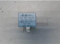 141951253B Блок реле Volkswagen Golf 4 1997-2005 6726095 #1