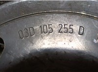 Шкив Skoda Fabia 2007-2014 6727163 #3