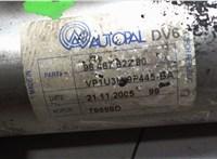 Охладитель отработанных газов Citroen Berlingo 2002-2008 6728290 #3