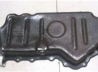 Поддон Ford Focus 2 2005-2008 6728841 #1