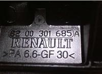 Успокоитель масляный Opel Vivaro 6729277 #3