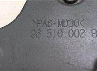 Защита (кожух) ремня ГРМ Peugeot 207 6729572 #4