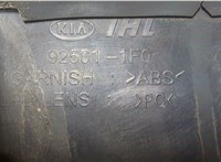 925011F000 Подсветка номера KIA Sportage 2004-2010 6729747 #2