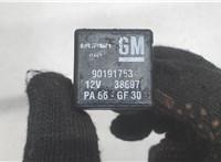90191753 Реле прочее Opel Astra G 1998-2005 6730374 #2