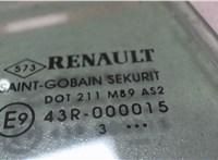 822200006R Стекло форточки двери Renault Megane 3 2009- 6730591 #2