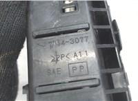 б/н Блок реле Nissan Primera P11 1996-1998 6731922 #3