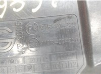 E867R014229, E8110R004230 Блок управления (ЭБУ) Audi A4 (B5) 1994-2000 6732672 #4
