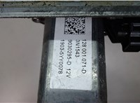 128001071D Стеклоподъемник электрический Dacia Lodgy 6732946 #2