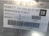 16268377, 6237797 Блок управления (ЭБУ) Opel Astra G 1998-2005 6733391 #2