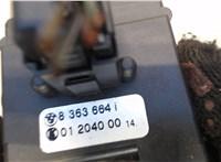 8363664 Переключатель дворников (стеклоочистителя) BMW 3 E46 1998-2005 6734155 #3