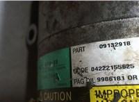 Компрессор кондиционера Opel Corsa C 2000-2006 6736916 #3