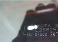 6812342070 Стекло форточки двери Toyota RAV 4 2000-2005 6737487 #2