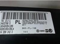 1k4880242d Подушка безопасности боковая (в сиденье) Skoda Octavia (A5) 2008-2013 6737735 #3