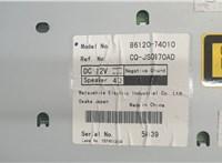 Магнитола Toyota iQ 6737964 #3