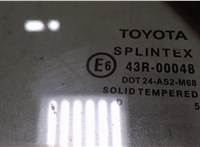 6812405070 Стекло форточки двери Toyota Avensis 2 2003-2008 6738011 #2