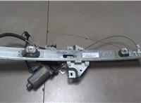 Стеклоподъемник электрический Saturn VUE 2001-2007 6738086 #1