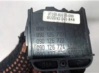3731083e10000 Переключатель дворников (стеклоочистителя) Suzuki Ignis 2003-2007 6738169 #3