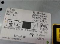 3910165ja Магнитола Suzuki Grand Vitara 2005-2012 6738574 #4
