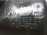 1J4839113C Ручка двери салона Volkswagen Bora 6738820 #3
