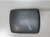 Подлокотник Nissan Pathfinder 2004-2014 6740092 #1