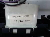 370218111004 Часы Rover 800-series 1991-1999 6741126 #3