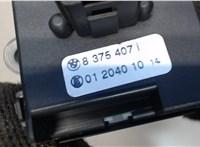 Переключатель дворников (стеклоочистителя) BMW 5 E39 1995-2003 6741726 #3