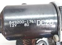 Двигатель стеклоочистителя (моторчик дворников) Mazda Demio 1997-2003 6742049 #2