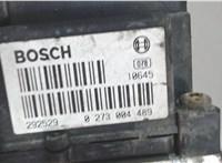 0273004489 Блок АБС, насос (ABS, ESP, ASR) Mitsubishi Space Star 6742605 #3