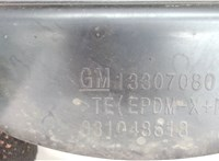 Воздуховод Chevrolet Cruze 2009-2015 6743960 #3