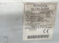 Магнитола Toyota Camry XV50 2011-2014 6744036 #3