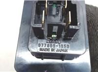 Сопротивление отопителя (моторчика печки) Infiniti Q70 2012-2019 6744419 #3
