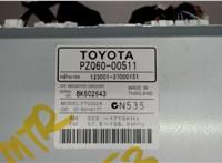Магнитола Toyota Auris E18 2012- 6745050 #3