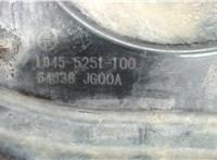 64839jg00a Защита днища, запаски, КПП Nissan X-Trail (T31) 2007-2015 6745158 #2