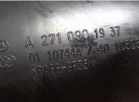 A2710901937 Патрубок интеркулера Mercedes CLK W209 2002-2009 6745619 #3