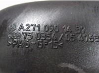 A2710901437 Патрубок интеркулера Mercedes CLK W209 2002-2009 6745629 #3