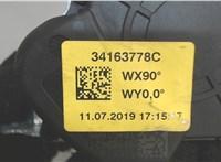 Ремень безопасности Skoda Fabia 2018- 6747049 #2