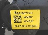 Ремень безопасности Skoda Fabia 2018- 6747051 #2