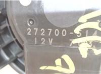 Двигатель отопителя (моторчик печки) Toyota Auris E18 2012- 6747175 #3