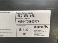 4e0880442 Подушка безопасности боковая (в сиденье) Audi A8 (D3) 2003-2010 6747261 #2