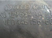 1K0129654AA Патрубок корпуса воздушного фильтра Volkswagen Touran 2003-2006 6747298 #2