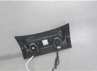 б/н Кнопка (выключатель) SsangYong Rexton 2007-2012 6750301 #2