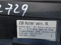 1T2857961D Пепельница Volkswagen Touran 2003-2006 6750970 #3