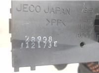28998112173E Часы Suzuki Grand Vitara 1997-2005 6751961 #3