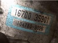 ТНВД Nissan Navara 1997-2004 6752198 #6