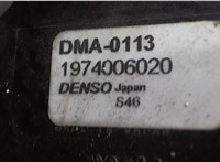 Измеритель потока воздуха (расходомер) Jaguar S-type 6753272 #2