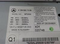 Магнитола Mercedes A W169 2004-2012 6753764 #4