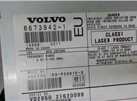 8673942 Проигрыватель, навигация Volvo S80 1998-2006 6753807 #4