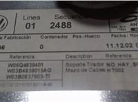 6Q4839461D Стеклоподъемник механический Volkswagen Polo 2001-2005 6755730 #2