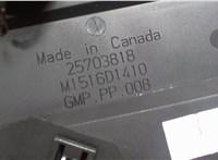 Дефлектор обдува салона Cadillac SRX 2004-2009 6755906 #3